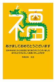 絵文字GA03