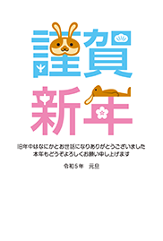 絵文字GA06