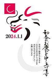 デザイナーズGD10