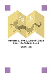 デザイナーズGD19