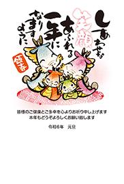 絵手紙風GT02