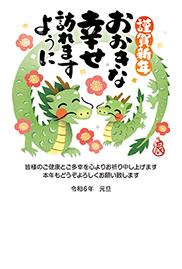 絵手紙風GT03