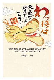 絵手紙風GT05
