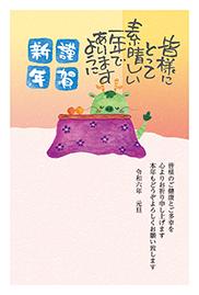 絵手紙風GT07