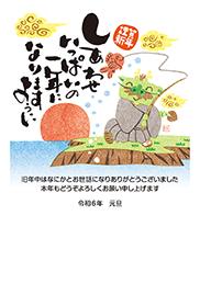 絵手紙風GT08