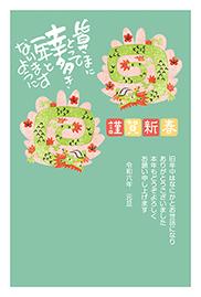 絵手紙風GT10
