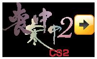喪中寒中IllustratorCS2形式